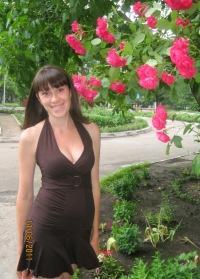 Наталья Самарская