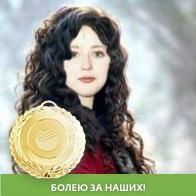 Valentina Sibrikova