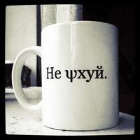 runa_inguz