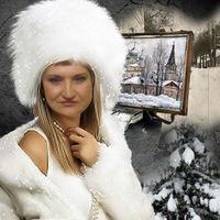 Larisa Shamrikova