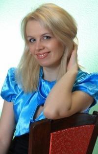 Jevgenia Nikitinskaja