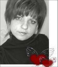 Инна Барилюк-Романенко