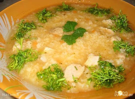 """Овощной суп """"Рататуй"""""""