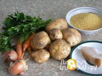 Приготовление овощного супа Рататуй: шаг 1