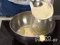 Приготовление яблочного штруделя: шаг 3