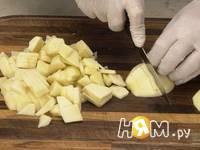 Приготовление яблочного штруделя: шаг 4