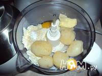 Приготовление закуски Сплошное удовольствие: шаг 1