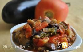 caponata -Тушеные баклажаны по-сицилийски