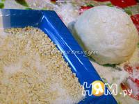 Приготовление рогаликов Ананасовые дольки: шаг 1