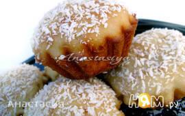 Кексы с кокосовыми цукатами