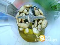 Приготовление салата Босфор: шаг 2