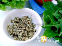 Приготовление салата Босфор: шаг 3