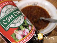 Приготовление мяса в имбирном соусе: шаг 4