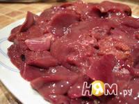 Приготовление тушеной куриной печени: шаг 4