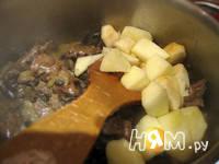 Приготовление тушеной куриной печени: шаг 12