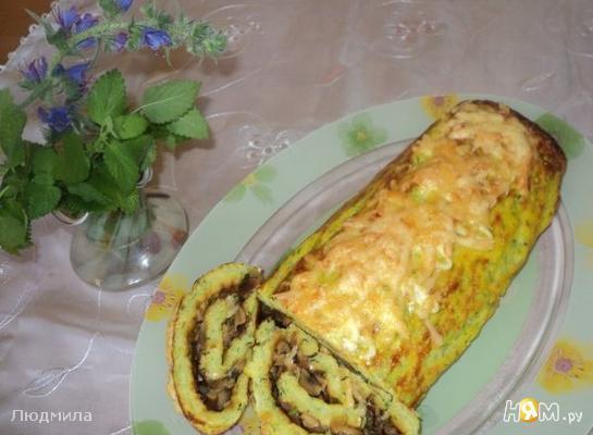 Рецепт Рулет из кабачков с грибами и сыром