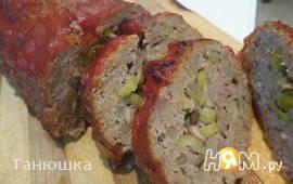 Мясной рулет фаршированый грибами и оливками