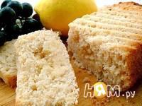 Приготовление кекса лимонного: шаг 7