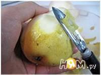 Приготовление варенья из груш: шаг 1