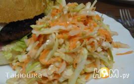 Коулсло или просто салат из сырых овощей