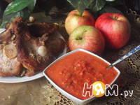 Приготовление острой приправы к мясу: шаг 4
