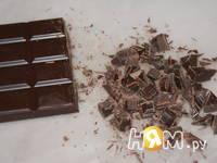 Приготовление маффинов с малиновым кремом: шаг 1
