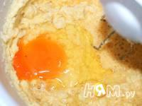Приготовление апельсиновых маффинов: шаг 4