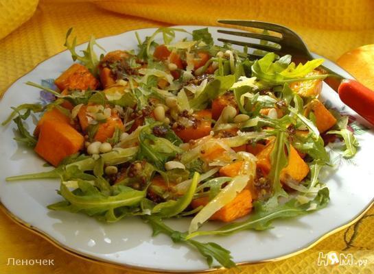 Салат из тыквы с руколой