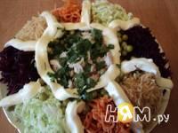 Приготовление корзинки с салатом: шаг 9