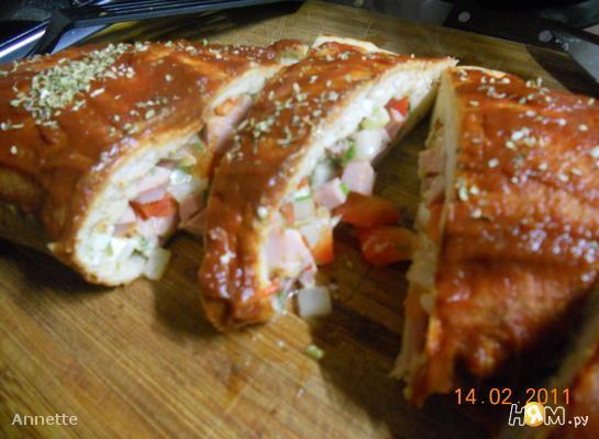 Pizza Panzerotto