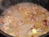 Приготовление рагу из баранины с черносливом: шаг 3