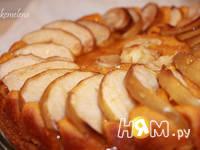Приготовление тыквенного пирога с яблоками: шаг 8