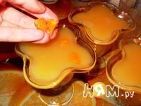 Приготовление апельсинового пряного желе с мандаринами: шаг 7