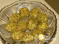 Приготовление сырных шариков с виноградом: шаг 4