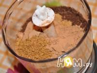 Приготовление мороженого шоколадно-кофейного: шаг 3
