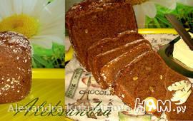 Хлеб ржано-пшеничный с солодом и орехами