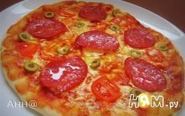 Пицца с  томатами и оливками