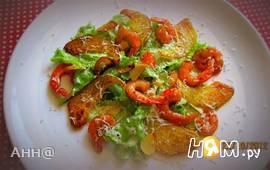 Салат с тыквой, креветками и чесноком