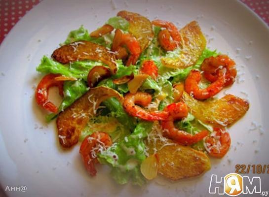 Рецепт Салат с тыквой, креветками и чесноком
