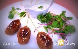 Котлетки на шпажках с салатом  и соусом Цахтон