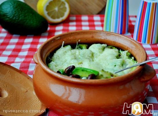 Фасоль с авокадо ,запечённые в горшочке