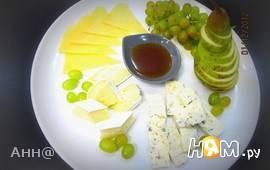 Сырная тарелка. Несколько вариантов