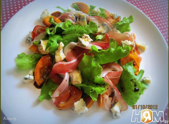 Салат с хурмой, голубым сыром и прошутто