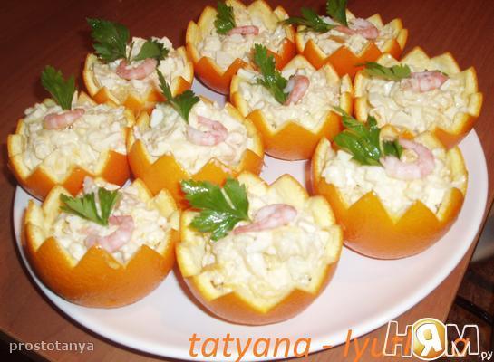 Салат в корзиночках из апельсинов