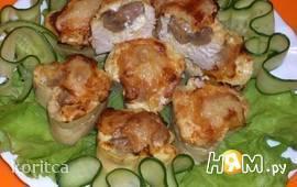 Куриные корзиночки с начинкой