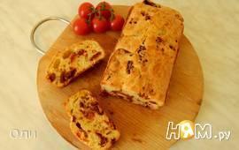 Закусочный кекс с вялеными томатами