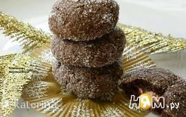 Шоколадно-ореховое печенье с сюрпризом