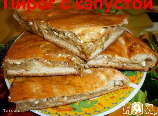 Пирог с капустой и луком