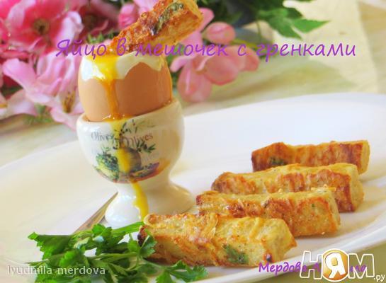 Рецепт Английский завтрак