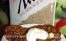 Оладьи из кабачков и отрубей «ЛИТО» Сила овса
